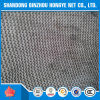 HDPE Sun Shade Net for Agriculture Protection & Sunshade Net for Garden & Agricultural Shade Net