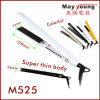 Super Long Professional Hair Straightener, LED Display