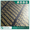 17mm*1220*2440mm Black Film Faced Shuttering Plywood