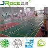 Multi-Purpose Basketball Court