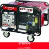 Easy Move 8.5kw Economical Generator (BHT11500)