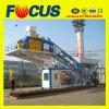 25m3/H Trailer Mobile Concrete Batching Plant, Wet Mix Concrete Plant