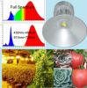 High Power Energry Saving LED Aquarium Grow Light for Plant