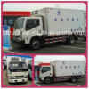 Freezers Type Dongfeng 95HP 4X2 Mini Refrigerator Truck