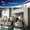 SRL-Z200/500 PVC Powder Mixer / PVC Mixer
