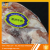 Low Temperature Resistant Frozen Beef and Mutton Label