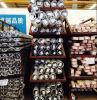 Anodized Mill Finish Aluminum Pipe