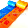 Folding Underground Detectable Warning Tape/Sheet