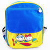 Colorful Printed Trendy Bag Lovely School Backpack