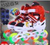 Four Wheel Inline Retractable Roller Skate Shoes