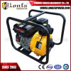 1.5inch High Pressure Petrol Water Pump for Fire Control