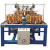 Good Speed and Good Price Braiding Machinery