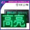 Outdoor High Quality P10 Single Green Color LED Module