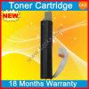 Laser Printer Toner Cartridge for Canon (NPG11)
