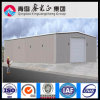 Light Steel Structure Warehouse (SS-333)