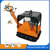 Light Weight Hot Selling Vibratory Plate Compactor