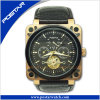 Square and Round Mechanical Stainless Steel Watch
