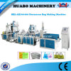 Non Woven Bag Making Machine Product