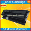 High Quality Toner Cartridge for Kyocera (TK448)