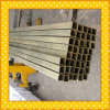 ASTM Square Brass Tube