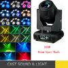 Sharpy 330 300 15r Moving Head Adjustable Beam Spot Light