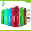 800ml Shaker Bottle with Ball, BPA Free and Food Grade