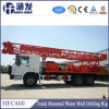 400m Depth Hfc-400 Bore Well Drilling Truck