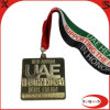 UAE Heathy Kidney Metal 10k Run Medallion