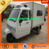 200cc Closed Cabin Three Wheel Motor Ambulance Tricycle