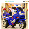 Dual-Drive Extre Large Electro-Tricycle Children Electric Motor