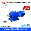 Helical Gearbox/Gear Reducer