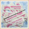 Garment Collar Label or Woven Label (WL700)