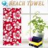 Square Shape Printed Beach Towel