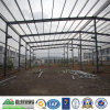 Shengbang High-Quality Steel Structure Workshop