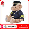 Wholesale Stuffed Animal Kids Plush Toy Teddy Bear as Gift