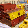 High Efficiency Sand Stone Vibrating Sieve Screen Price
