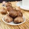 Brand New Organic Black Garlic for Wholesales 600g/Bag
