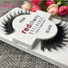 Own Brand/OEM/Private Label Wholesale False Eyelashes