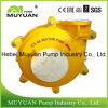 Sand Cement Lime Slurry Pump