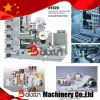 Flexographic Printing Machine/Flexographic Printing Machines for Labels