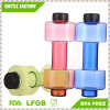 Plastic Creative Sport Water Bottle 550ml Dumbbell Shape
