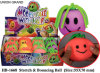 Funny Stretch Bouncing Ball Toy