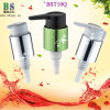 24/410, 24/415 Aluminum Silver Cream Pump