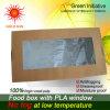 Paper Fast Food Packaging (K340)