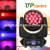 19PCS 12W RGBW 4in1 Zoom Beam Wash LED Moving Head