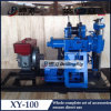 Mobile Portable Small Water Well Boring Machine for Sale