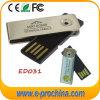 Metal UDP Swivel Stick Shape USB Flash Drive (EM020)