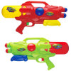 Most Expensive Super Monster XL Powerful Water Gun Toy