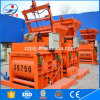 Good Quality of Concrete Mixer Machine Made in China for Sale