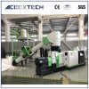 Granulator for Plastic PP PE Film/PP Woven Bags/ABS PS Flake Recycling